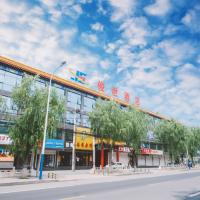 北京俊世亚博体育app官网