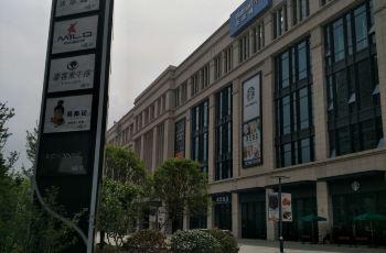 【携程广场】武汉江腾攻略附近景点,江腾广场攻略南湾湖游玩图片