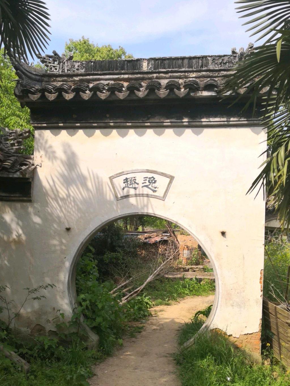 长兴县水口镇顾渚村