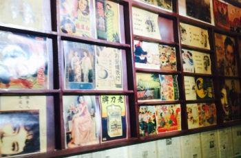 【携程美食林】街路老美食v美食司机周边住宿/公社上海阜阳仙霞图片