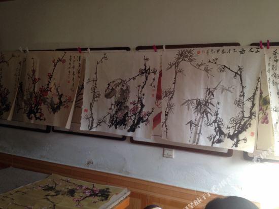 北京艺多休闲小院
