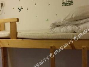 南京米糖青年旅舍
