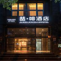 喆啡亚博体育app官网(北京广安门大观园店)