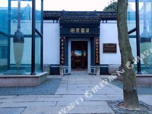 南浔奇石艺术馆