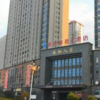 三明明城新都汇亚博体育app官网
