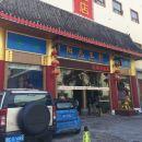 桂林阳光王朝酒店(原中脉道和国际酒店)