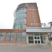 北京观唐假日亚博体育app官网