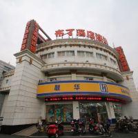 布丁亚博体育app官网(上海复旦儿科医院店)