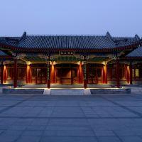 北京颐和安缦亚博体育app官网