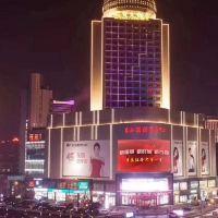 长春国贸大饭店