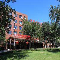 北京首都机场国际亚博体育app官网