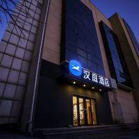 汉庭亚博体育app官网(北京通州武夷花园店)