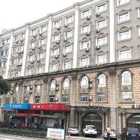 汉庭彩世界1396j(上海川沙地铁站店)