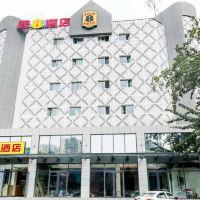 速8亚博体育app官网(北京大兴清源路地铁站店)