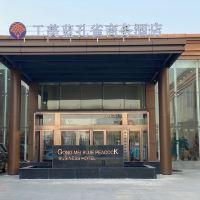 工美蓝孔雀商务亚博体育app官网(北京西三旗店)