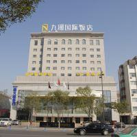 宁夏九洲国际饭店