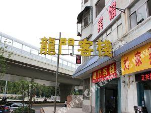 襄阳龙门澳门新濠天地娱乐场