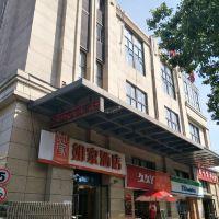 如家易胜博|注册(上海浦东机场晨阳路店)