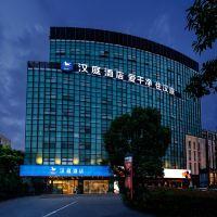 汉庭亚博体育app官网(上海漕河泾漕宝路店)(原虹桥漕宝路店)