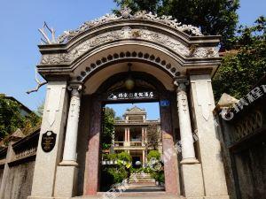 鼓浪屿杨家园酒店