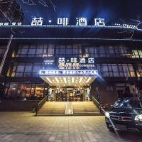 喆啡亚博体育app官网(北京宋家庄地铁站店)