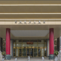 百纳烟台山亚博体育app官网(北京万丰路店)