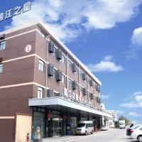 锦江之星(上海浦东机场镇店)