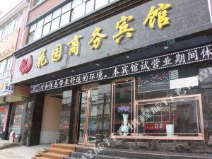 岷县最新点评五星级酒店排行榜,岷县最新点评五星级酒店排名
