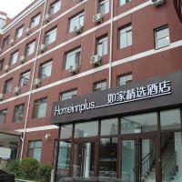 如家精选bwin国际平台网址(北京五棵松店)