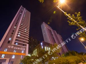 Homia住家国际公寓(太原长风街万科紫台店)