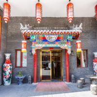 北京城南旧事文化亚博体育app官网