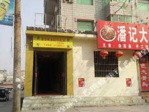 荥阳郑州青年公寓