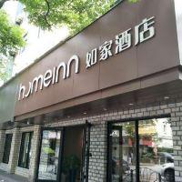 如家彩世界1396j·neo(上海浦东世博塘桥店)
