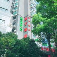 布丁亚博体育app官网(上海华师大金沙江地铁站店)