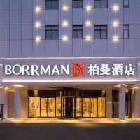 柏曼亚博体育app官网(上海虹桥火车站国展中心店)