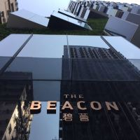 香港碧荟酒店(The Beacon)