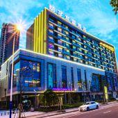 桔子水晶酒店(常州恐龙园店)