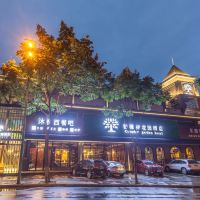 都江堰香樟树花园亚博体育app官网