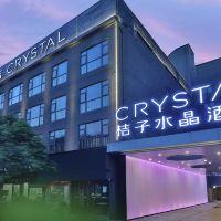 桔子水晶上海五角场亚博体育app官网