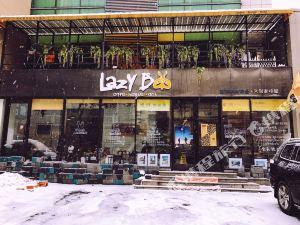 沈阳Lazybee懒蜂窝国际青年旅舍