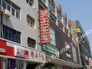 忻州和平旅店