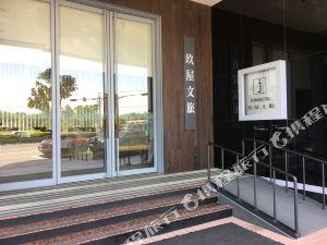 宜兰玖屋文旅(Jiuwu Hotel)
