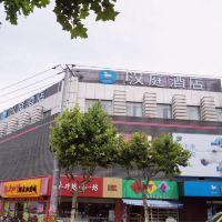 汉庭beplay娱乐平台(上海曹路地铁站店)(原曹路龚路店)