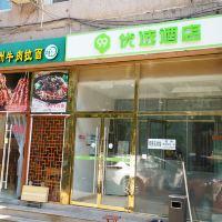 99优选亚博体育app官网(北京绿景苑店)