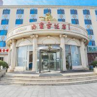 北京内蒙古饭店