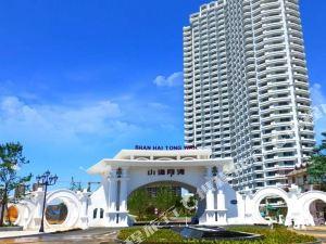 绥中山海同湾海景酒店式公寓