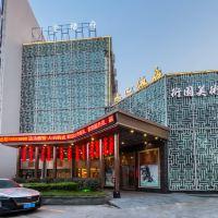 温州瑞豪·水心饭店