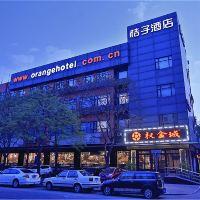 桔子亚博体育app官网·精选(北京西直门店)