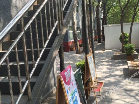 北京五道口创业空间青年旅舍