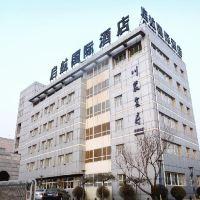 北京启航国际亚博体育app官网